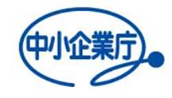 中小企業庁公式サイト